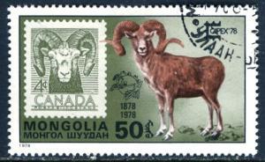 Mongolia; 1978; Sc. # 1022; O/Used Single Stamp