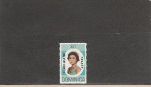 DOMINICA *643 MNH 2019 SCOTT CATALOGUE VALUE $3.50