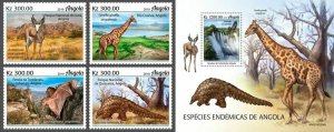 Z08 IMPERF ANG190204ab Angola 2019 Endemic animals MNH ** Postfrisch
