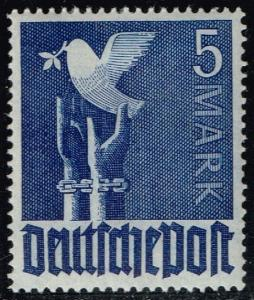 Germany #577 Dove of Peace; Unused (0.75)