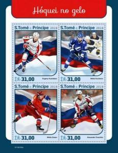 St Thomas - 2019 Ice Hockey Players - 4 Stamp Sheet - ST190105a