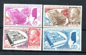 1967 - Tunisia- National Day at World's Fair EXPO '67- Montreal, Canada- MNH**
