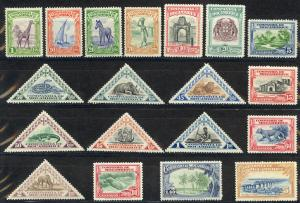 Mozambique Company Sc# 175-193 MH 1937 Definitives
