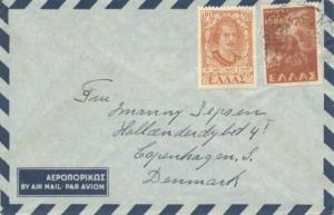 Greece 1800D Protective Mother with 200D Return of the Dodecanese 1952 Hrakle...