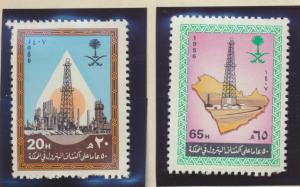 Saudi Arabia Stamps Scott #1003 To 1004, Mint Never Hinged - Free U.S. Shippi...