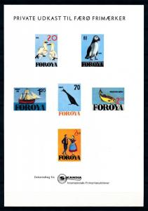 [72097] Faroe Islands  Private Stamp Expo Sheet Birds Fish  MLH
