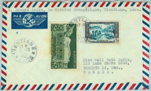 94667  - LAOS - Postal History - AIRMAIL COVER to CANADA  1955 - MUSIC