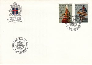 Iceland 1985 FDC Sc 606-7 Europa 1985