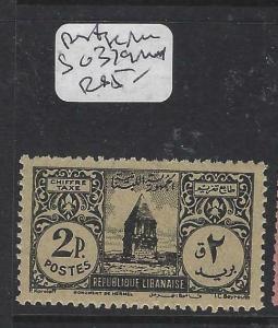 LEBANON (P1604B)  POSTAGE DUE 2P   SG D379   MNH