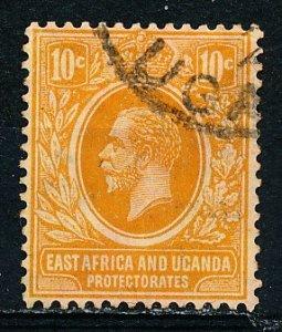 East Africa & Uganda Protectorates #43 Single Used