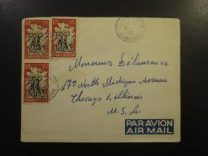 Cameroon 1955 Airmail Cover to USA - Z6044