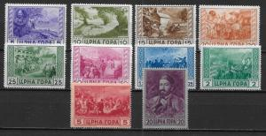 Montenegro Italian Occupation 2N33-42 set MNH (z1)