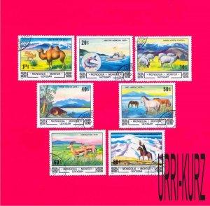 MONGOLIA 1982 Nature Fauna Animals Horse Camel Beaver Sheep Fish 7v Sc1300-1306