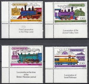 Israel MNH 674-7 W/Tabs Locomotives 1977