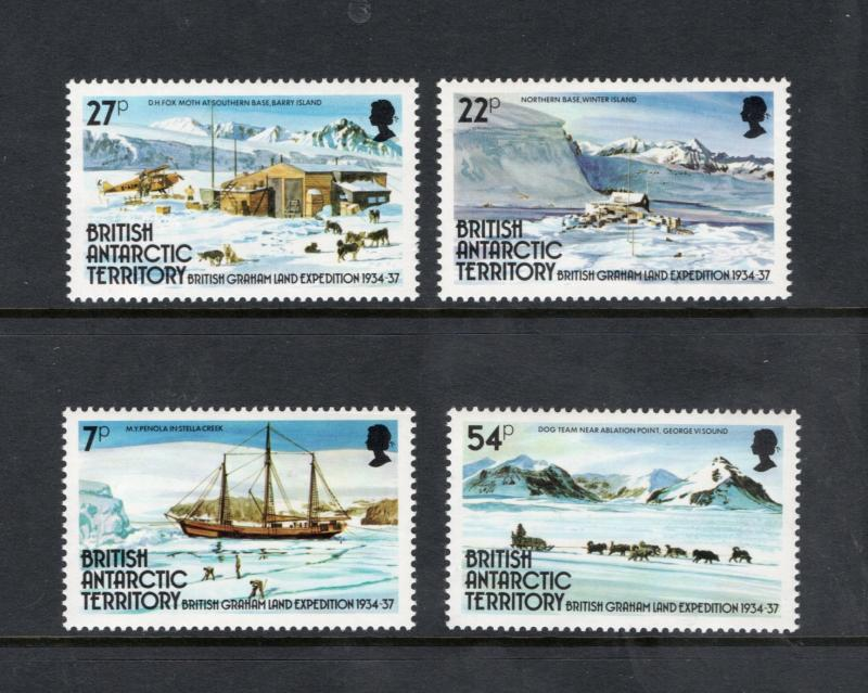 BRITISH ANTARCTIC TERRITORY Sc# 121 - 124 MNH FVF Set-4 Ship Ice