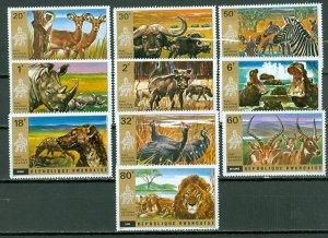 RWANDA 1942 WILDLIFE  #444-453   SET MNH...$12.05