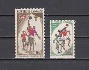 Gabon, Scott cat. 183, C35. 1st African Games issue.