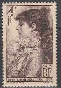 France #B191 MNH (S3741)