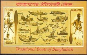 Bangladesh. 2013. Boat ships. MNH.