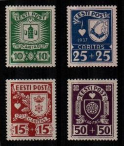 Estonia Scott B32-5 Mint NH (Catalog Value $40.00)