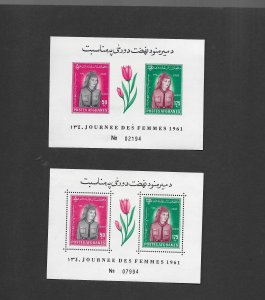 AFGHANISTAN 1961 GIRL GUIDES M/SHEETS