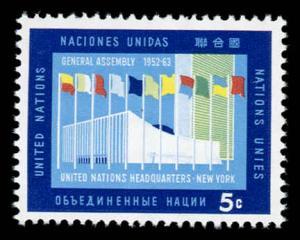 United Nations - New York 119 Mint (NH)