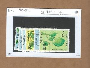 Laos  949-954  MNH