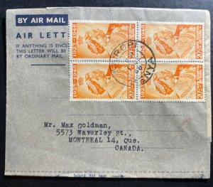 1948 Nairobi Kenya First Day Air Letter cover  King George VI Silver Weeding