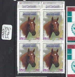 QATAR (PP25060B)   HORSES   SG 441-4   BL OF 4  MNH