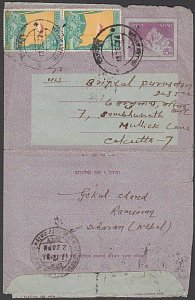 NEPAL 1976 15p Everest aerogramme uprated commercially used to India........L440