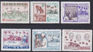 Liberia # 364-367, C111-112, Child Welfare, No Gum