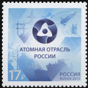 Russia. 2015. Russian Nuclear Industry (MNH OG) Stamp