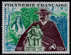 French Polynesia Sc C99 MNH VF SCV$40...French Colonies are Hot!