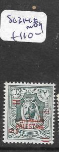 JORDAN PALESTINE (P1004B) 2M  SG 314E   MOG