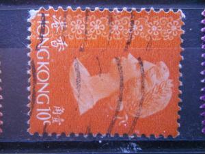 HONG KONG, 1973, used 10c, Queen Elizabeth, Scott 275