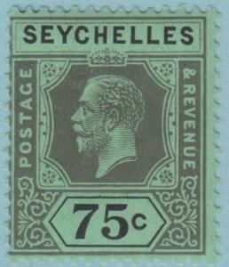 Seychelles 110 Mint Hinged OG *  - No Faults Very Fine!!!