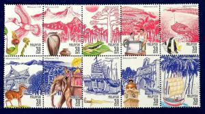 Malaysia Scott # 763 Millennium Stamp Set 1 MNH