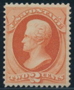 #183 2c 1879 F-VF OG NH CV $370 BU7513