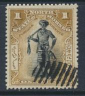 North Borneo  SG 93a   Used  perf 14½     please see scan & details