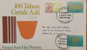 O) 1979 MALAYSIA, SYMBOLIC RUBBER PLANT, SYMBOLIC PALM RUBBER PRODUCTS, RUBBER P