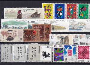 china 1989 mint never hinged stamps ref r15004