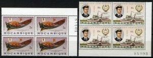 Mozambique 1964-67, Ships blocks, 2 high values VF MNH, Mi 521, 528 cat +6€