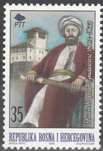 Bosnia & Herzegovina #235 MNH