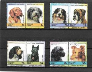 Tuvalu MNH 35-38 Dogs SCV 2.75