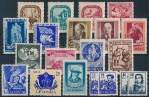 Romania stamp 20 stamps MNH 1955 WS200200