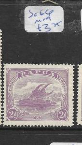 PAPUA   (PP0606B) BOAT, LAKATOI 2D  SG 66    MOG