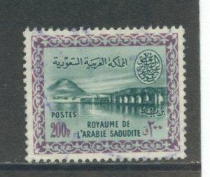 Saudi Arabia 226  Used cgs
