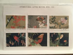 Japan Used 6 stamps International Letter writing week year of 1998