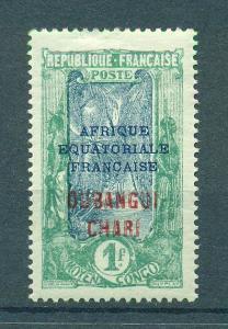 Ubangi-Shari sc# 66 mh (small thin) cat value $1.40
