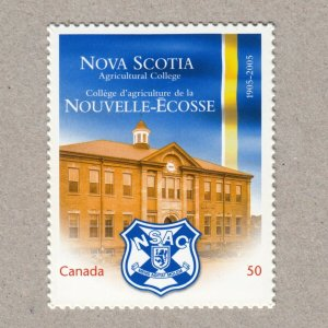 DIE CUT =  NOVA SCOTIA AGRICULTURAL COLLEGE = MNH Canada 2005 #2089i